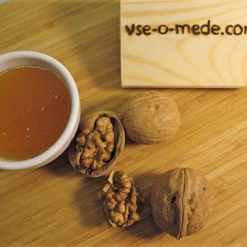Мёд с грецким орехом польза для мужчин
